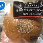 ファミリーマート 北海道産小豆のつぶあんぱん