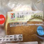 セブンプレミアム 北海道クリームチーズパンケーキ 2個入