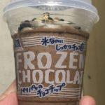 森永製菓 フローズンショコラ