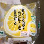 ヤマザキ クリームを味わうレモンクリームのスフレケーキ
