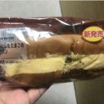 ローソンベーカリー ごろっとしたたまごのたまごパン