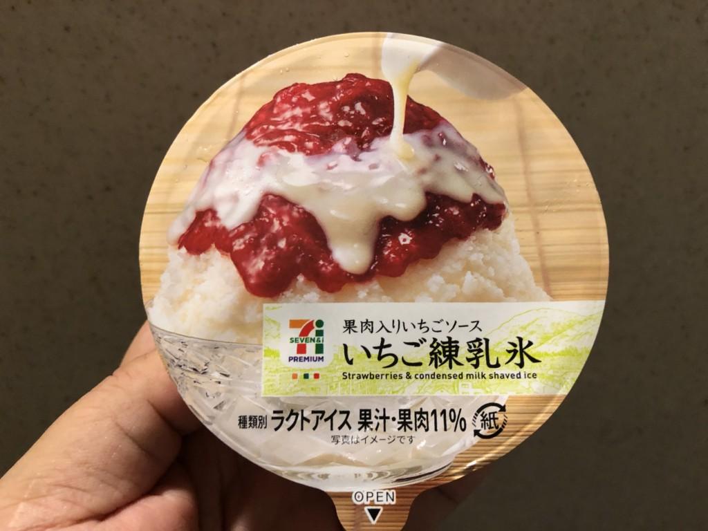 セブンプレミアム いちご練乳氷2019