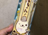 ヤマザキ ロールちゃん 北海道産チーズ
