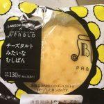 ローソンベーカリー PABLO チーズタルトみたいなむしぱん