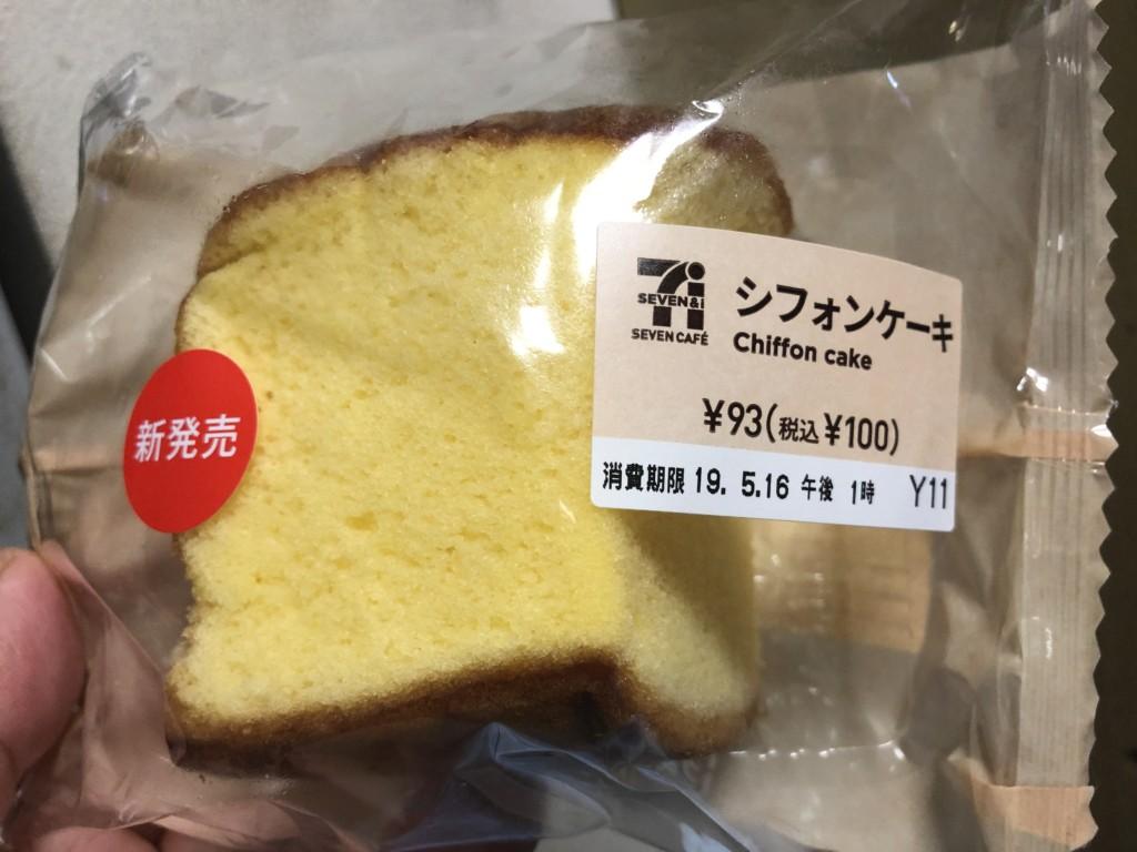 セブンイレブン シフォンケーキ