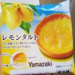 ヤマザキ レモンタルト