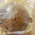 ローソン 塩チョコメロンパン