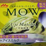 森永乳業 MOW 宇治抹茶