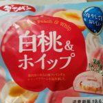 第一パン 白桃&ホイップ