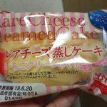 第一パン レアチーズ蒸しケーキ いちごクリーム入り