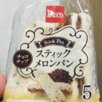 Pasco スティックメロンパンチョコチップ