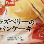 Pasco ラズベリーのパンケーキ