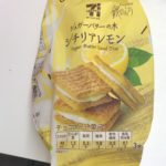 セブンカフェ シュガーバターの木 シチリアレモン