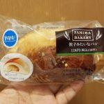 ファミリーマート ファミマベーカリー 餃子みたいなパン