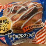 ヤマザキ 世界をおいしく食べよう シナモンロール