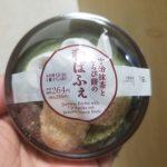 ローソン 宇治抹茶とわらび餅の和ぱふぇ