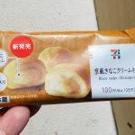 セブンイレブン 京風きなこクリームもち