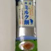 天狗堂宝船 北海道ミルク餅