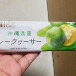 ローソン ウチカフェ 日本のフルーツ シークヮーサー