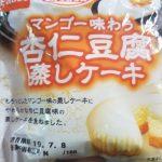 Pasco マンゴー味わう 杏仁豆腐蒸しケーキ