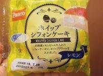 Pasco ホイップシフォンケーキ レモン