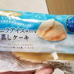 第一パン バニラアイスみたいな蒸しケーキ