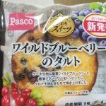 Pasco ワイルドブルーベリーのタルト