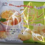 不二家 焼きスフレ(レモンチーズケーキ)