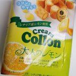 グリコ クリームコロン 大人のレモン