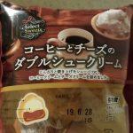 セレクトスイーツ コーヒーとチーズのダブルシュークリーム