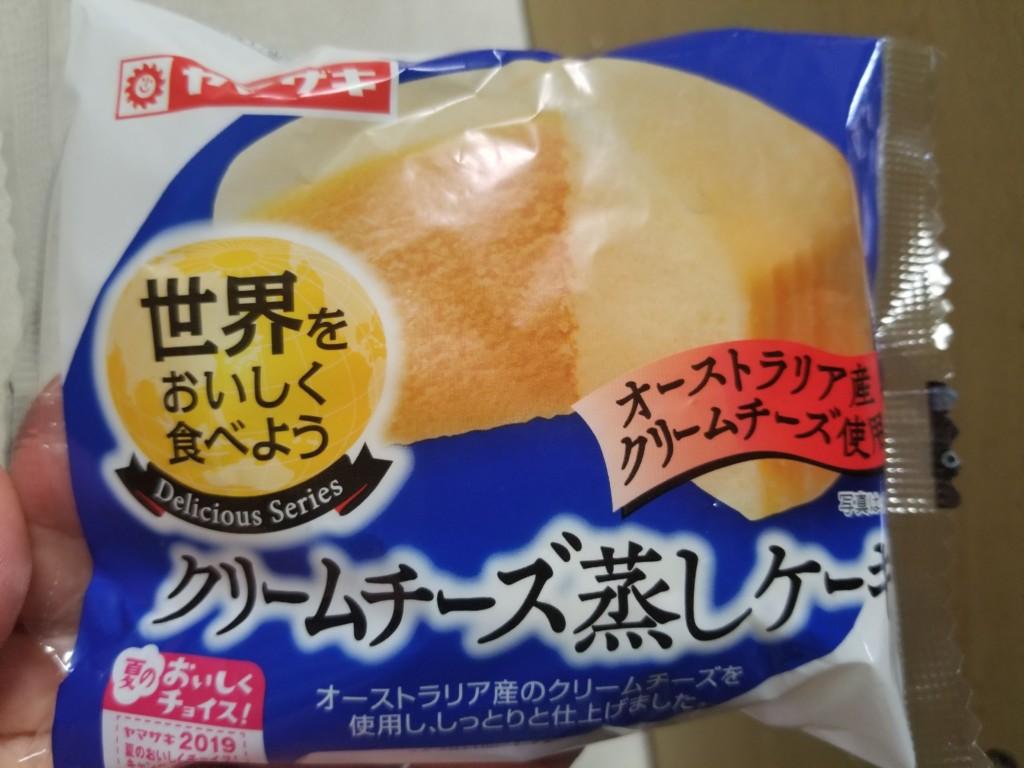 ヤマザキ 世界をおいしく食べよう クリームチーズ蒸しケーキ