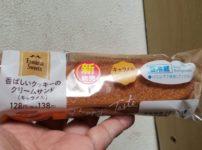 ファミリーマート 香ばしいクッキーのクリームサンド(キャラメル)