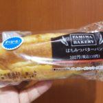 ファミリーマート はちみつバターパン