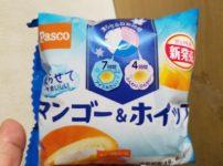Pasco マンゴー&ホイップ