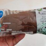 ファミマベーカリー コッペパン(チョコミント)