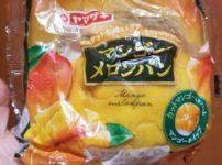 ヤマザキマンゴーメロンパン