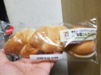 セブンプレミアム 北海道ミルクツイスト