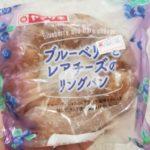 ヤマザキブルーベリーとレアチーズのリングパン