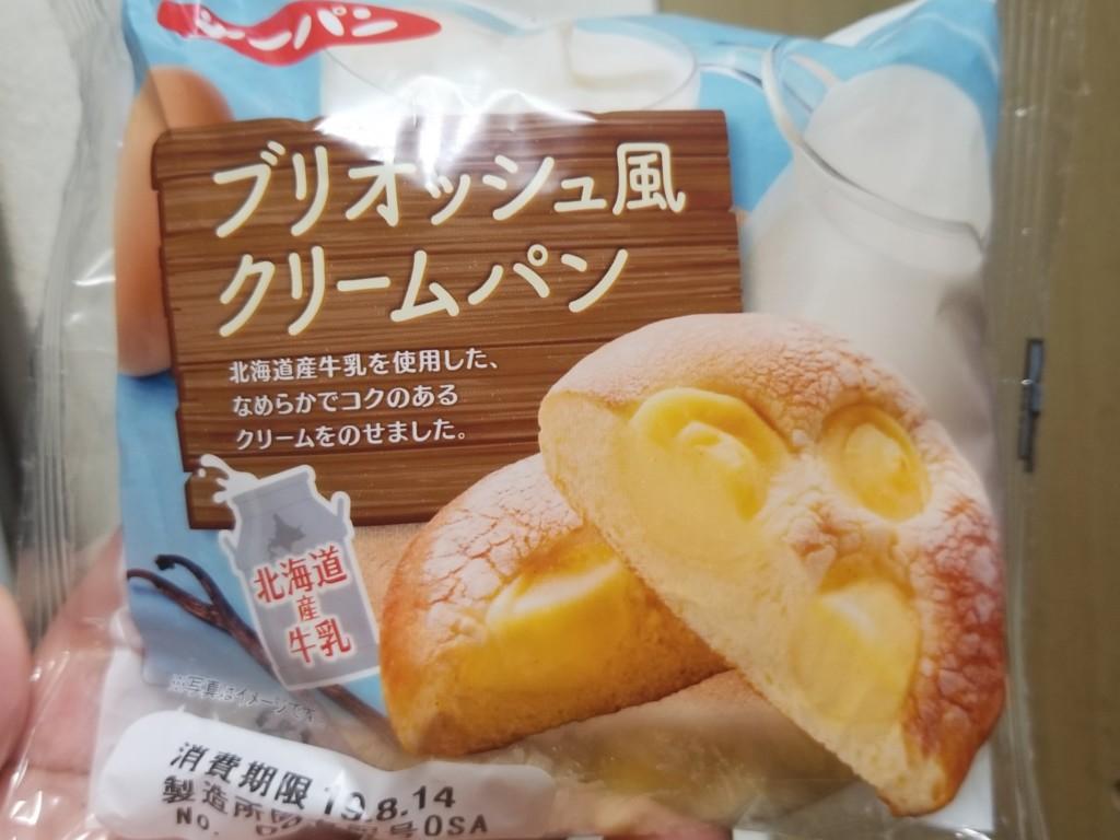 第一パン ブリオッシュ風クリームパン