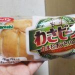 第一パン わさビーフ味 カルビポテトパン