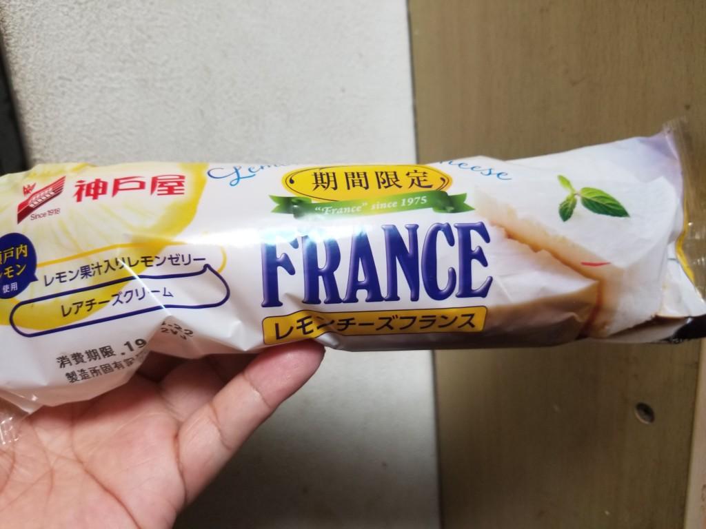 神戸屋 レモンチーズフランス