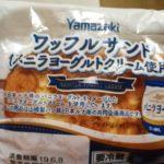 ヤマザキ ワッフルサンド バニラヨーグルトクリーム使用