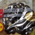 デイリーヤマザキ ベストセレクション たっぷり豆のクリームパン