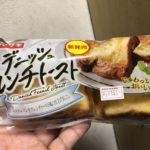 ヤマザキ デニッシュフレンチトースト