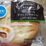 ファミマベーカリー ダブルメンチカツパン