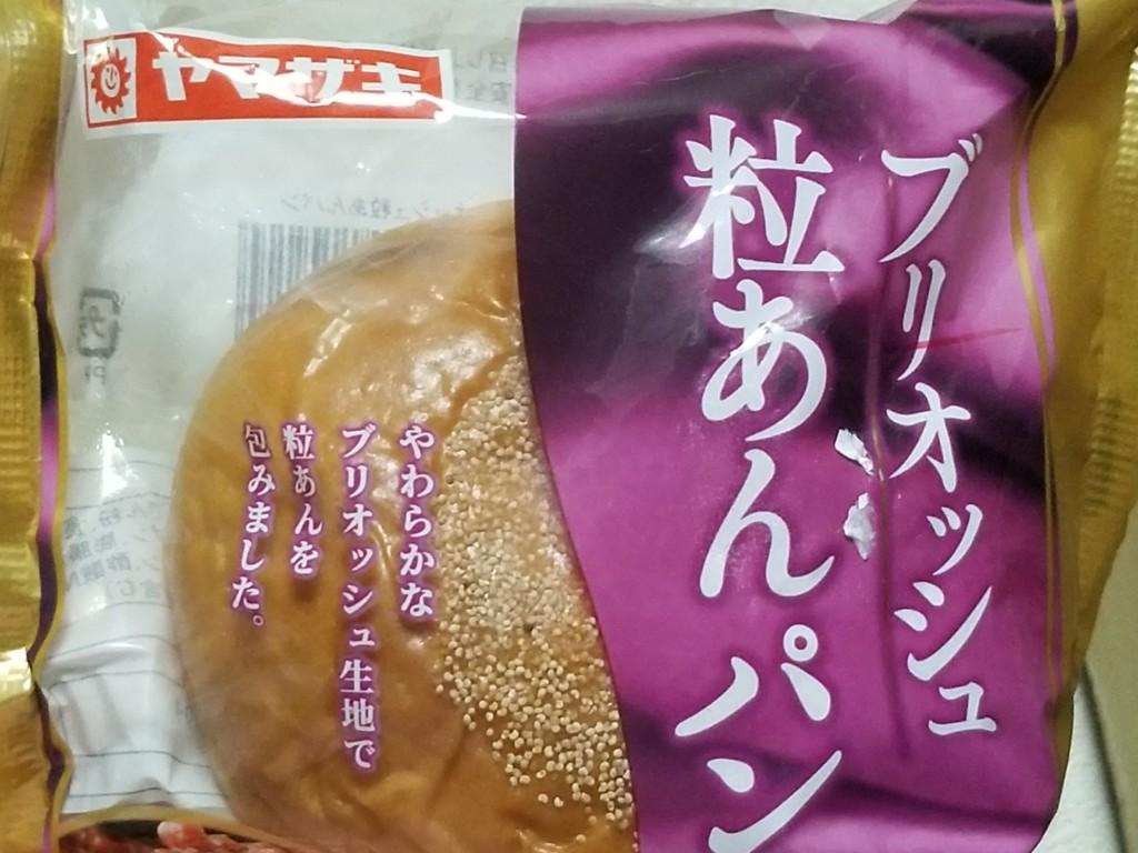 ヤマザキ ブリオッシュ 粒あんパン