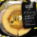 ローソン Uchi Café×PABLO チーズロールケーキ