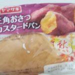 ヤマザキ 三角おさつカスタードパン