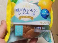 モンテール 小さな洋菓子店 瀬戸内レモン仕立て レアチーズシュークリーム