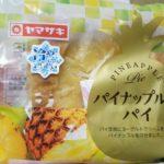 ヤマザキ パイナップルのパイ